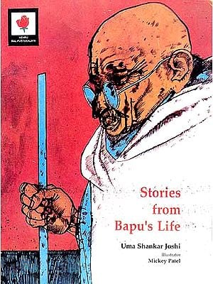 Stories from Bapu's Life