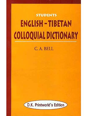Students English-Tibetan Colloquial Dictionary
