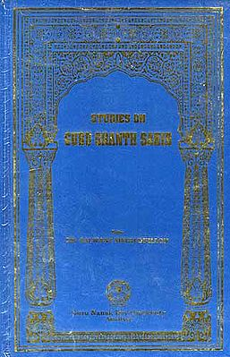 STUDIES ON GURU GRANTH SAHIB