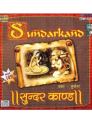 Sundarkand by Mukesh (Audio CD)
