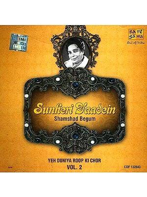 Sunheri Yaadein : Yeh Duniya Roop Ki Chor Vol.2 <br>(Audio CD)