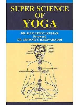 Super Science of Yoga