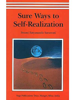Sure Ways to Self-Realization