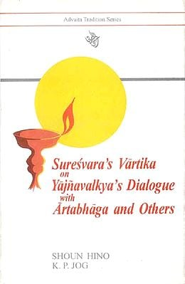 Suresvara's Varitika on Yajnavalkya's Dialogue with Artabhaga and others(Old and Rare)
