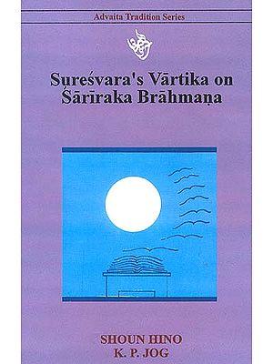 Suresvara's Vartika On Sariraka Brahmana