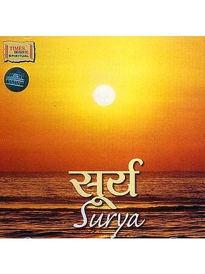 Surya (Audio CD)