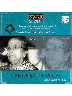 Swar Shodh (A Showcase of the Unique and Rare Repertoire of<br> India's Greatest Scholar – 