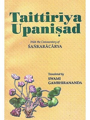 Taittiriya Upanisad: With the Commentary of Sankaracarya (Shankaracharya)