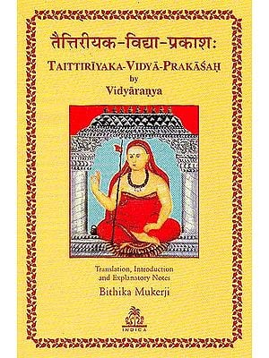 Taittiriyaka-Vidya-Prakasah by Vidyaranya (Original text in Sanskrit, Transliteration, Translation and Commentary)