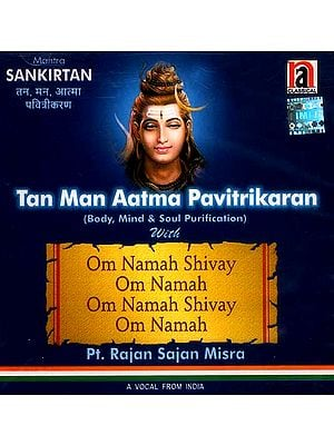 Tan Man Aatma Pavitrikaran (A Vocal From India) (Audio CD)