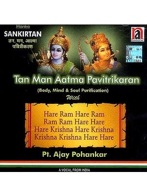 Tan Man Aatma Pavitrikaran (Body, Mind & Soul Purification) <br>A Vocal From India (Audio CD)