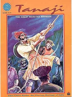 Tanaji The Great Maratha Warrior
