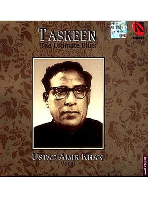 Taskeen (The Ultimate Bliss) (Volume 1) (Audio CD)