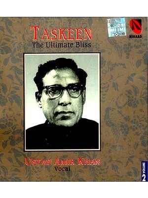Taskeen (The Ultimate Bliss) (Volume 2) (Audio CD)