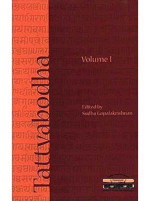 Tattvabodha: Essays from the Lecture Series of the National Mission for Manuscripts