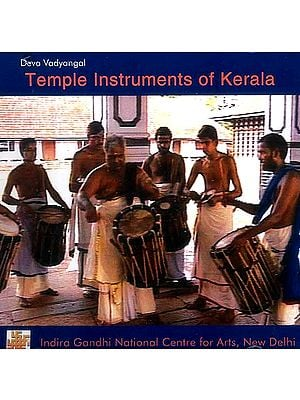 Temple Instruments of Kerala (DVD)