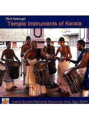 Temple Instruments of Kerala (DVD)