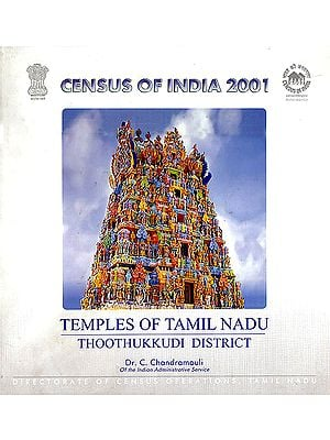 Temples of Tamil Nadu - Thoothukkudi District: A Rare Book
