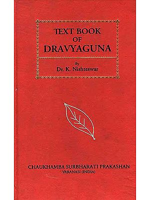 Text Book of Dravyaguna