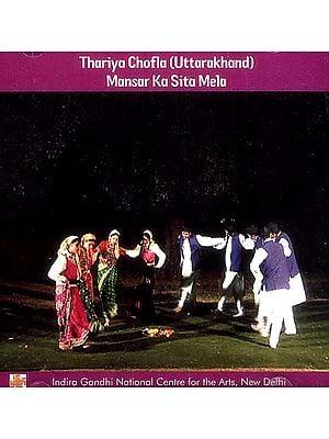 Thariya Chofla (Uttarakhand) Mansar Ka Sita Mela (DVD)