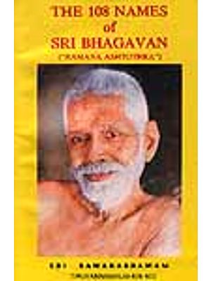 The 108 Names of Sri Bhagavan: ('Ramana Ashtothara')