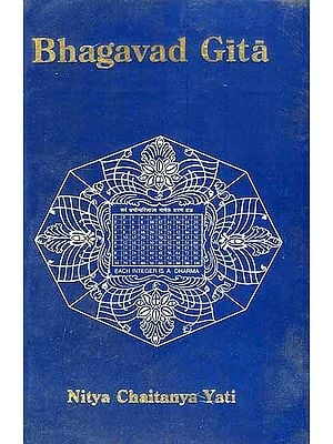 The Bhagavad Gita: A Sublime Hymn of Yoga Composed by the Ancient Seer Vyasa