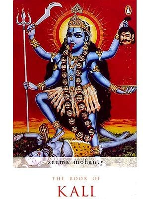 The Book of Kali