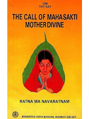 The Call of Maha Sakti (Shakti) Mother Divine