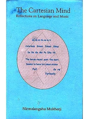The Cartesian Mind: Reflections on Language and Music