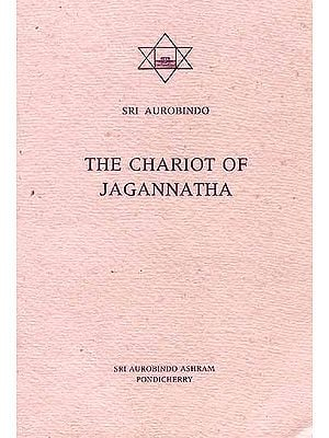The Chariot of Jagannatha