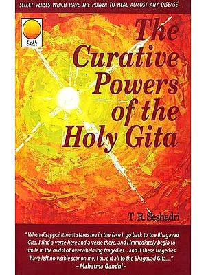The Curative Powers of the Holy Gita