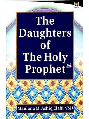 The Daughters of The Holy Prophet