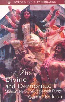 The Divine and Demoniac Mahisha's Heroic Struggle with Durga