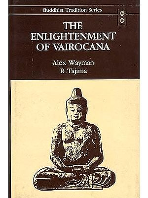 The Enlightenment of Vairocana