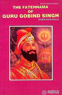 The Fatehnama of Guru Gobind Singh
