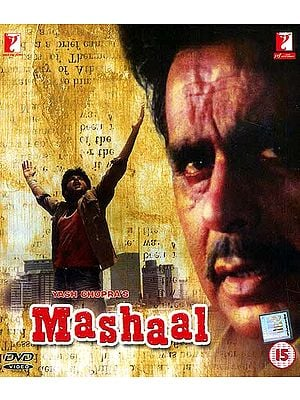 The Flaming Torch: The Story of an Honest Editor who Became a Powerful Underworld Don (DVD with English Subtitles) (Mashaal)