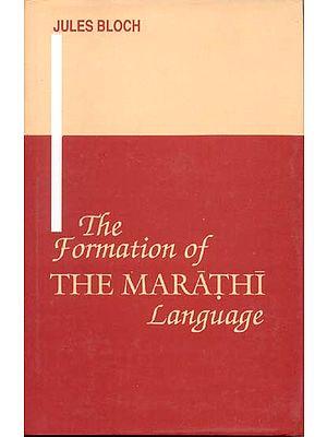 The Formation of The Marathi Language
