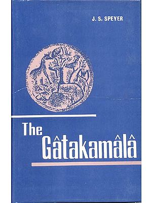 The Gatakamala