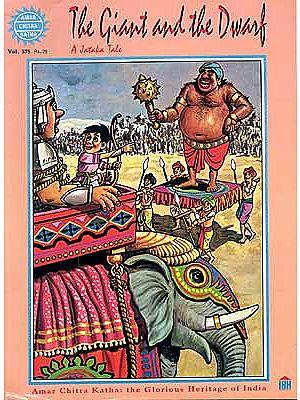 The Giant and the Dwarf A Jataka Tale