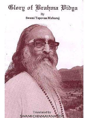 The Glory of Brahma Vidya