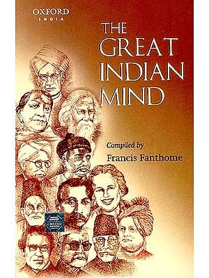 The Great Indian Mind