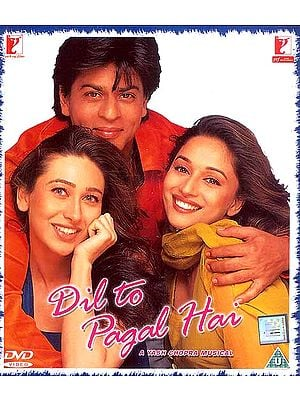 The Heart is Crazy (Dil to Pagal Hai): A Musical Romantic Film (DVD with Optional Subtitles in English, Arabic, Spanish, Japanese/Malay French, Dutch and Portugese)