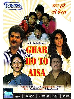 The Ideal Home (Hindi Film DVD with English Subtitles) (Ghar Ho to Aisa)