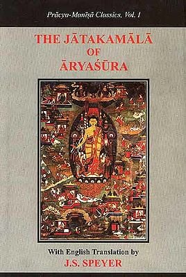 The Jatakamala of Aryasura