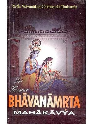 The Krsna (Krishna) Bhavanamrta Mahakavya: Eternal Nectarean Medition on Sri Krsna ((Transliteration with English Translation))