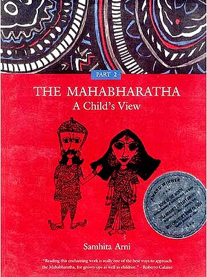 THE MAHABHARATHA : A  Child's View (Part-II)