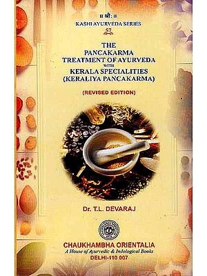 The Pancakarma Treatment of Ayurveda with Kerala Specialties (Keraliya Pancakarma), (Revised Edition)