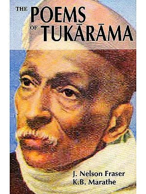 The Poems of Tukarama