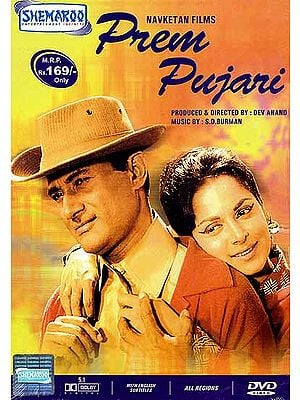 The Priest of Love: An Armyman Seemingly Sacrifices His Girlfriend for his Country) Hindi Film DVD with English Subtitles) (Prem Pujari)