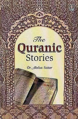 The Quranic Stories